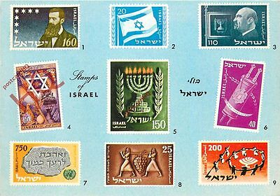 Picture Postcard: Israel, Postage Stamps