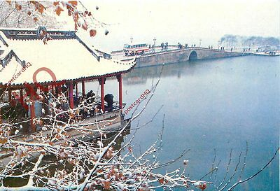 Picture Postcard--China, West Lake, The Thawing Snow At The Broken Bridge