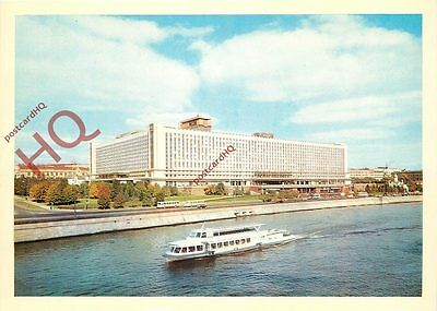 Picture Postcard--Moscow, River Scene