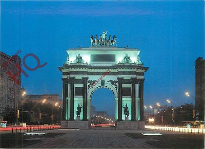 Picture Postcard--Moscow, Triumphal Arch