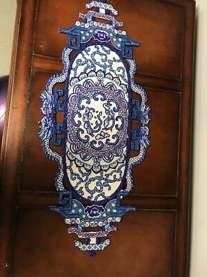 Frontgate Blue White Beaded Table Center