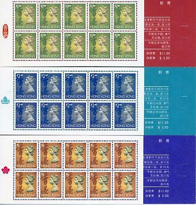 Hong Kong Selection of 3 Stamp Booklets, face value $53