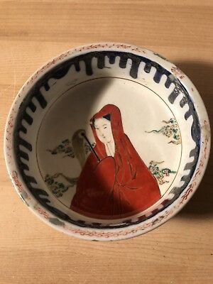 Old Chinese Porcelain Hand Painted Bowl Antique Oriental
