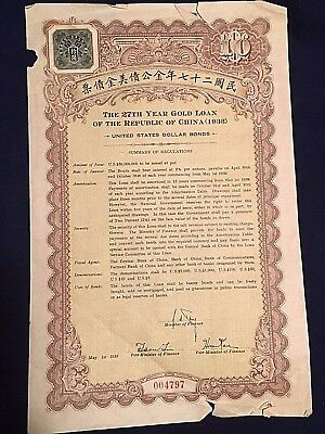 1938 27th Year Gold Loan of the Republic of China 10$ United States dollar bond