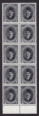 Egypt - 1923-24 King Fouad - The First Portrait Issue - MNH ** Block of 10 2M
