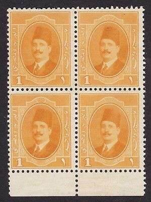 Egypt - 1923-24 King Fouad - The First Portrait Issue - MNH ** Block of 4 1M