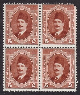 Egypt - 1923-24 King Fouad - The First Portrait Issue - MNH ** Block of 4 5M