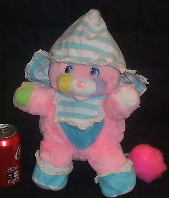 COLLECTION VINTAGE POPPLES  BEBE ROSE CRIBSY ANNÉES 80's