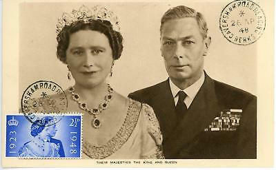 GB 1948 Silver Wedding 21/2d FDC on RARE Picture Post Card READING CDS