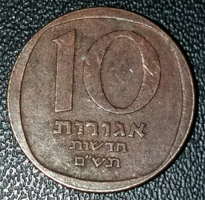 Israel 10 New Agorot Coin 5744 (1984) J - Nickel Bronze, 2.1mm, 16mm - KM# 108