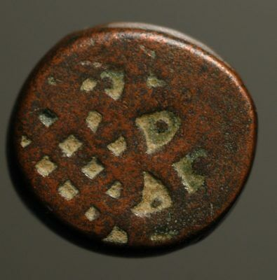 IS42-02 Ottomans in Egypt, copper fals/Manghir, Cairo mint, circa 1600AD.
