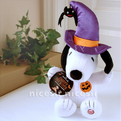Hallmark Peanuts Halloween Snoopy the Witch Sound Motion Plush Techno