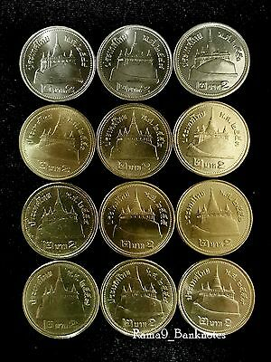 THAILAND 2 Baht Coin / Banknote – Full Set of Every Year - 12 Coins – Circulated