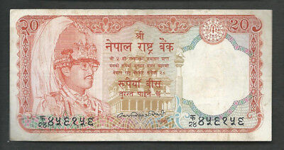 Nepal 1982 20 Rupees P 32 Circulated