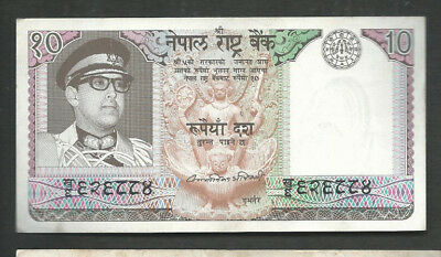 Nepal 1974 10 Rupees P 24 Circulated