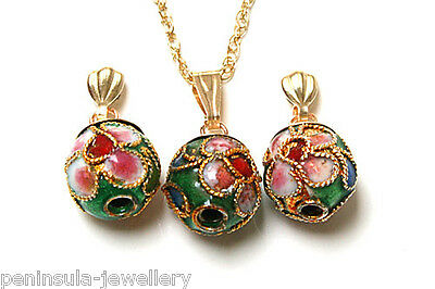9ct Gold Green Chinese Ball Pendant and Earring Set Gift boxed Made in UK