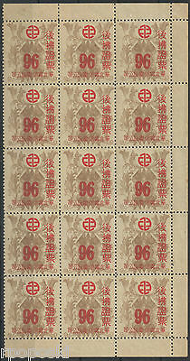 Block Of Fifteen Asian Revenue Stamps