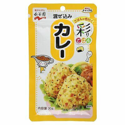Nagatanien coloring rice mixed with curry 30 g Free shipping
