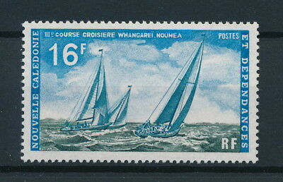 [94267] New Caledonia 1971 Boats good stamp Very Fine MNH