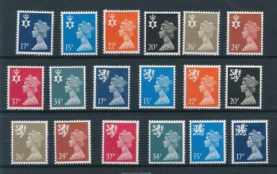 [96396] UK Queen Elizabeth II good lot Very Fine MNH stamps