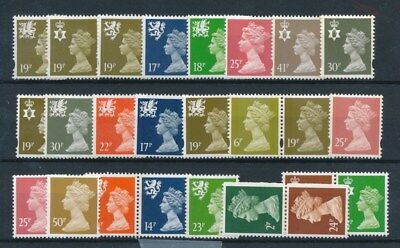 [97068] UK Queen Elizabeth II good lot Very Fine MNH stamps