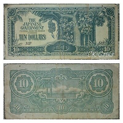Japanese Government 10 Dollars WW11 - MP Serial number Banknote