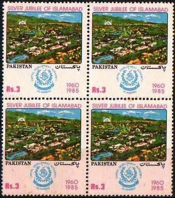 Pakistan Stamps 1985 Silver Jubilee of Islamabad MNH