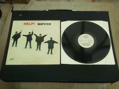 "The Beatles Help 1991 Russian Press 12"" Vinyl Record Album"