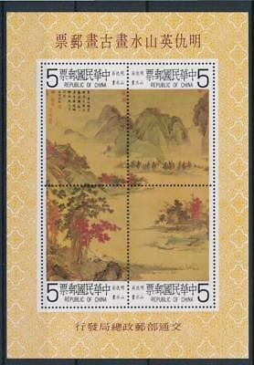 [38682] China Formosa 1980 Art Paintings Good sheet Very Fine MNH