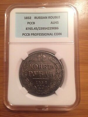 Coin rouble 1832 Russian Empire