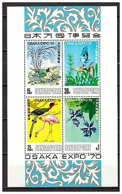 s19944) SINGAPORE 1970 MNH** Expo 70 s/s
