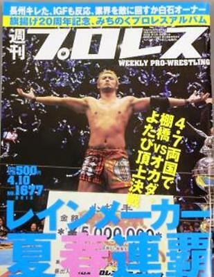 Weekly wrestling Magazine 1677