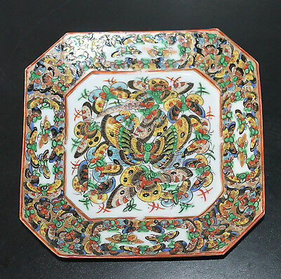 "Superb 7.4"" Chinese Octagon Cantonese Famille Rose Enamel Gilt Butterflies Plate"