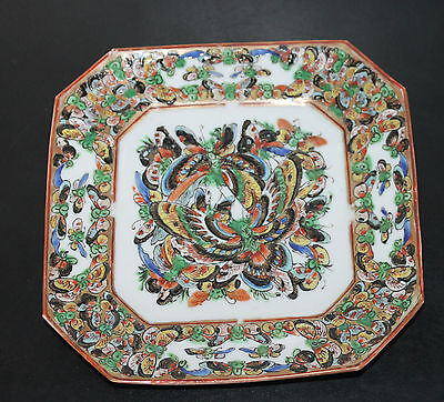 "C19th 7.4"" Chinese Octagon Cantonese Famille Rose Enamel Gilt Butterflies Plate"