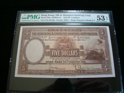 Hong Kong Pick #180a 1956 $5.00 PMG Graded About Uncirculated 53 EPQ Very Nice!!