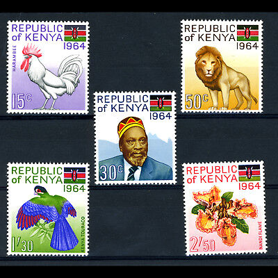 KENYA 1964 Republic. 5 Values. SG 15-19. Mint Never Hinged. (BH314)