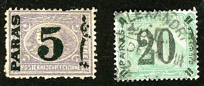1879 (Sct #27 Unused, HR) and 1884 (#42 Used, H)  Egypt Stamps