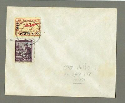 Israel 1948 Interim JNF Minhelet Ha'am Regular Inland 10m with PATCO Stamp Rare