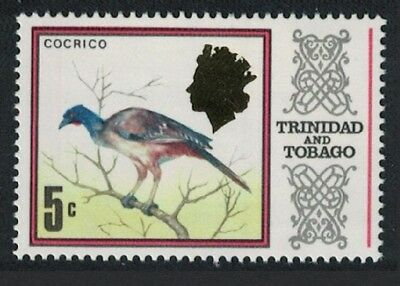 Trinidad and Tobago Rufous-vented Chachalaca Bird ' 5c SG#341