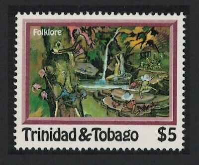 Trinidad and Tobago Folklore Local Spirits and Demons 1v $5 Key Value SG#612