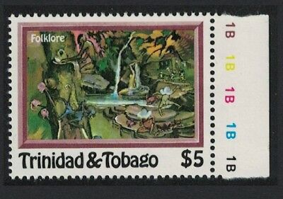 Trinidad and Tobago Folklore Local Spirits and Demons 1v Margin $5 Key Value