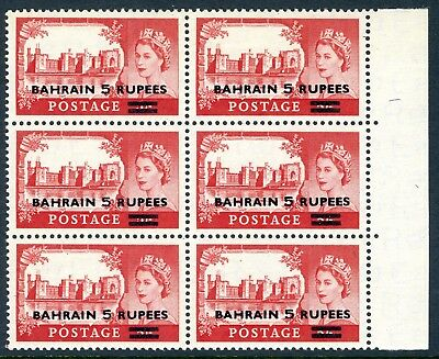 BAHRAIN-1957 5r on 5/- Rose-Red TYPE II OVPT.  An unmounted mint block of 6 Sg 9
