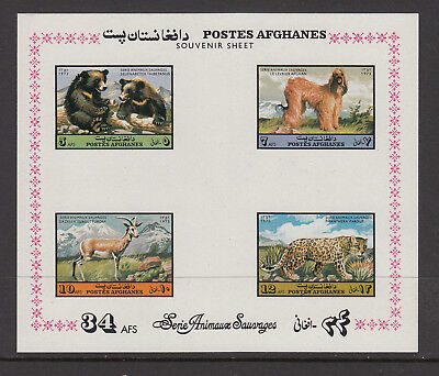 AFGHANISTAN: 1974 Animals souvenir stampsheet. SG MS765. MUH. Scarce and cheap