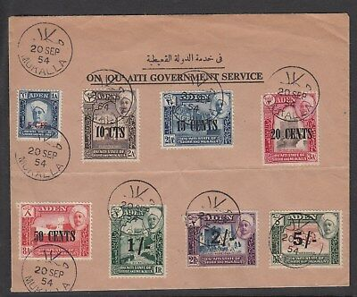 QU'aiti State:1951 set ADEN surcharges.SG20/27 on cover. Very rare item.High Ret