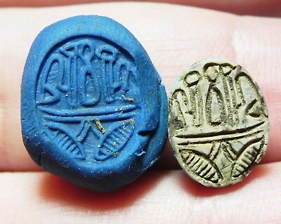 Zurqieh -Asw152- Ancient Egypt ,  Stone Scarab . New Kingdom 1400 B.c