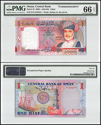 Oman 1 Riyal, 2005, P-43, UNC,Fancy, Special Serial Number # 5555551,PMG 66 EPQ