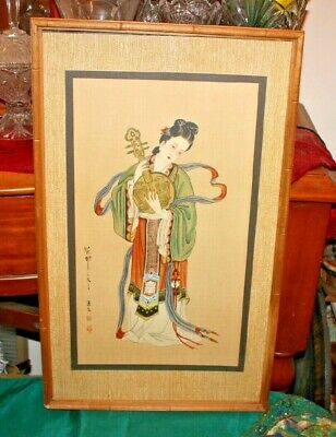Antique Japanese Painting Geisha Girl Playing String Guitar-Signed Stamped Asian