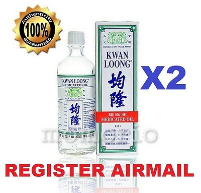 Kwan Loong Chinese Medicated Oil Fast Pain Relief Arthritis Aromatic 57ml x 2