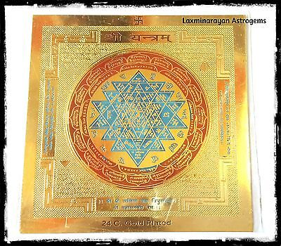 Sri Shri Shree Yantra Yantram Chakra Healing Very Powerful Blessed Om Energized