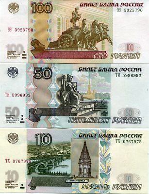 10   RUBLES or 273 RUSSIA 1997 P 268c 2004   Uncirculated